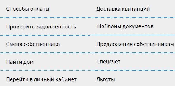 fkr38.ru услуги