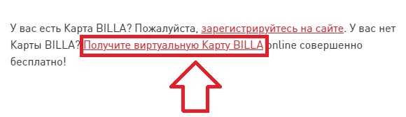 Биллапромо.ру карта