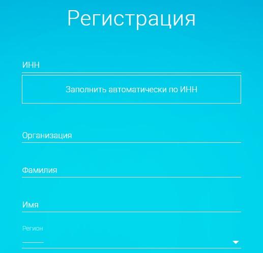 Litebox регистрация