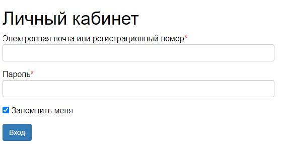 Белгородский ГАУ вход
