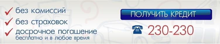 Lk.Olabank.ru кредит