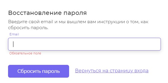 ELSA пароль