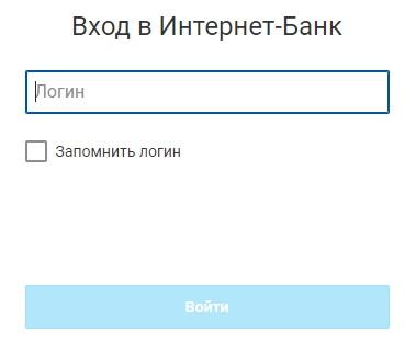 ББР Банк вход