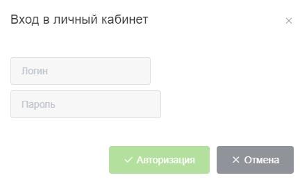 Itkm.ru вход