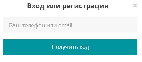 Бетховен регистрация