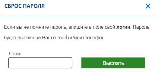 dc-apex.ru пароль