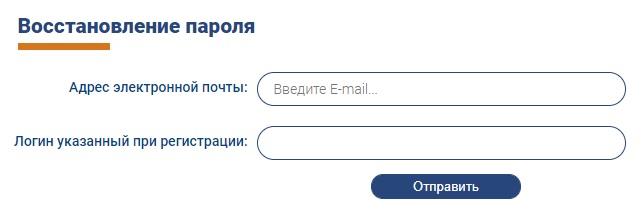 eric33.ru пароль