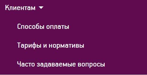 eirc-rb.ru услуги