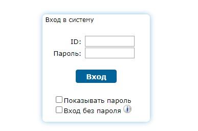 Cln.net вход
