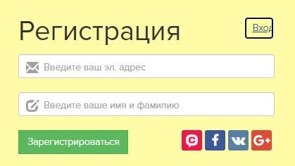 Katrin4s регистрация