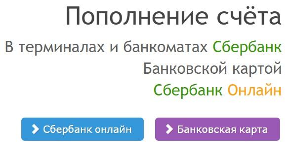 Klimovsk net баланс