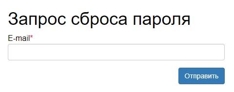 Белгородский ГАУ пароль