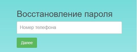Lk.Olabank.ru пароль