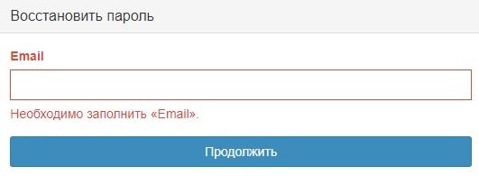 Kameta.net.ua пароль
