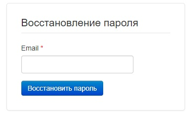 Интеркомтел пароль