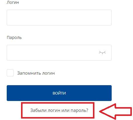 Восточный пароль