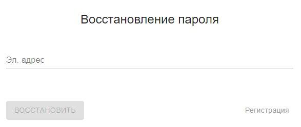 ferio.ru пароль