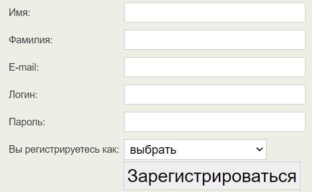 FashionBank регистрация