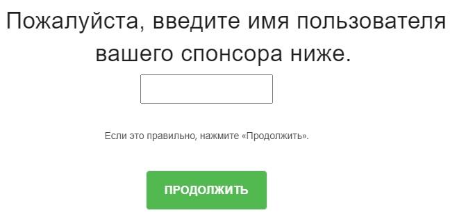 Бепик регистрация