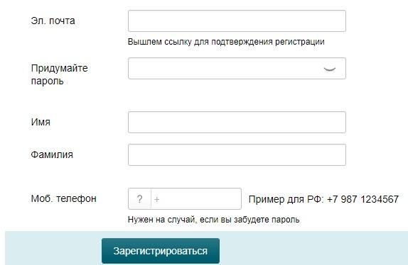 Бизнес.ру  регистрация