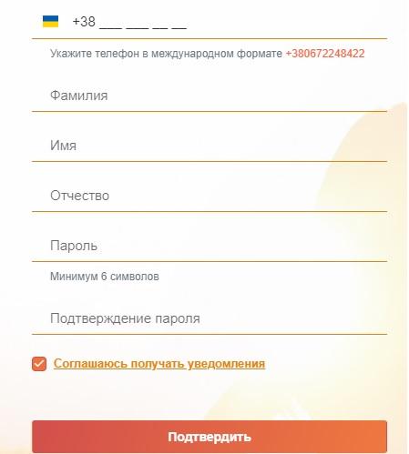 B2b jewelry регистрация