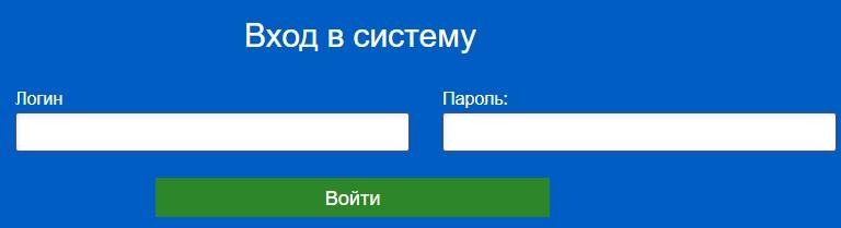 dc-apex.ru вход