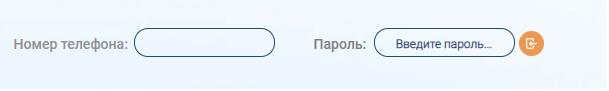 eric33.ru вход