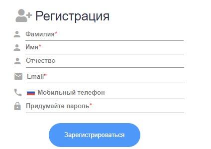 WAVIoT регистрация