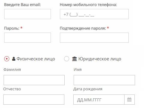Баск регистрация