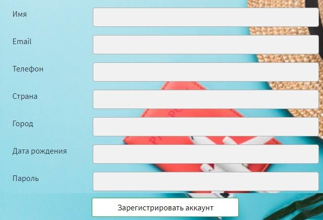 dreams-fly.ru регистрация