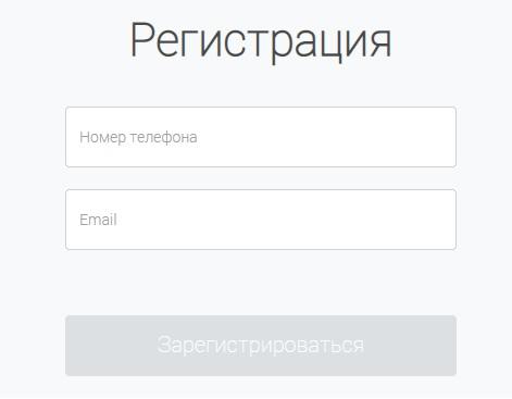 LIFE PAY регистрация