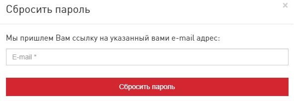 Биллапромо.ру пароль