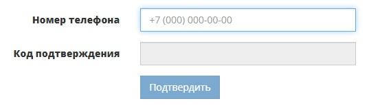 benefactory.ru пароль