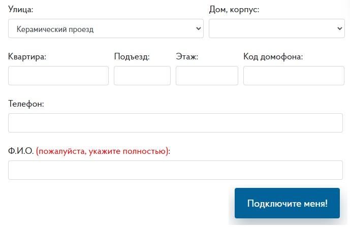Cln.net заявка