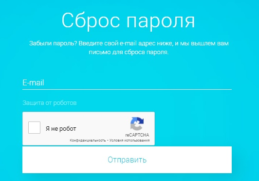 Litebox пароль