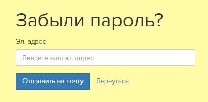 Katrin4s пароль