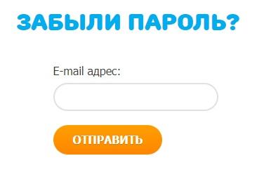 АРТ-Талант пароль