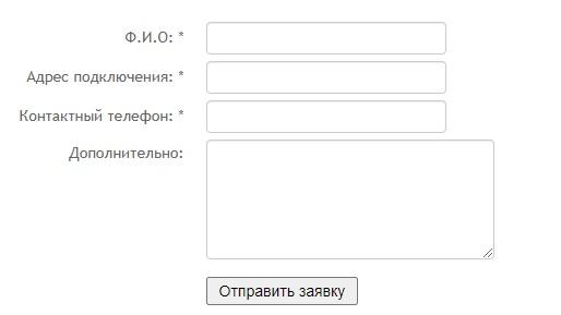 Klimovsk net заявка