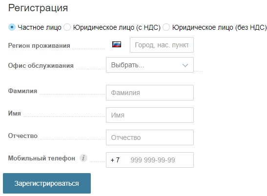 Exist ru регистрация