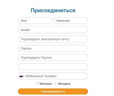 Incruises.com регистрация