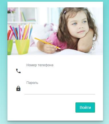 Lk.Olabank.ru вход