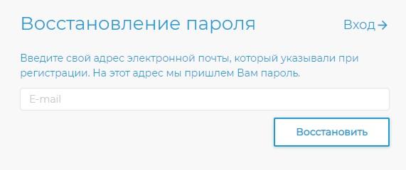 Lk.billing.ru пароль