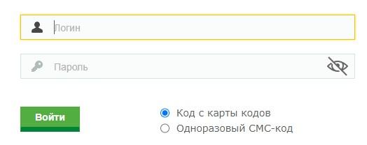 Беларусбанк вход