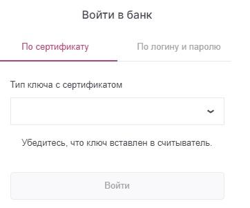 БЖФ Банк вход