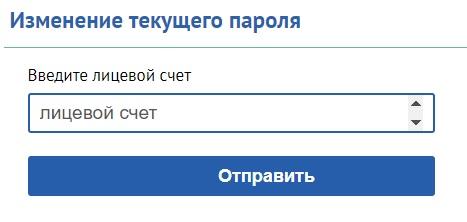 cr29.ru пароль