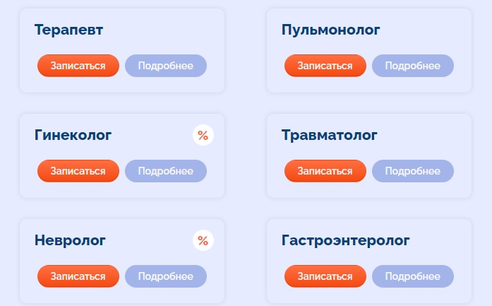 dc-apex.ru запись