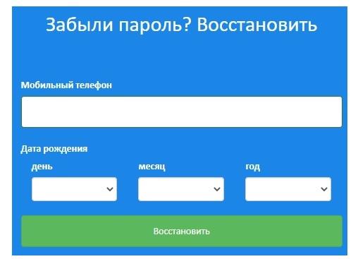 E-Cash пароль