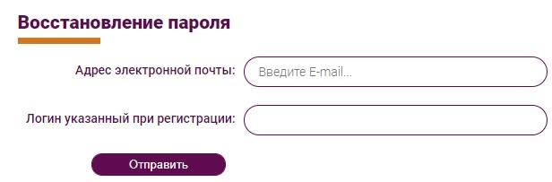 eirc-rb.ru пароль