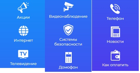evo73.ru услуги