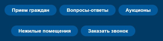 fkr64.ru услуги